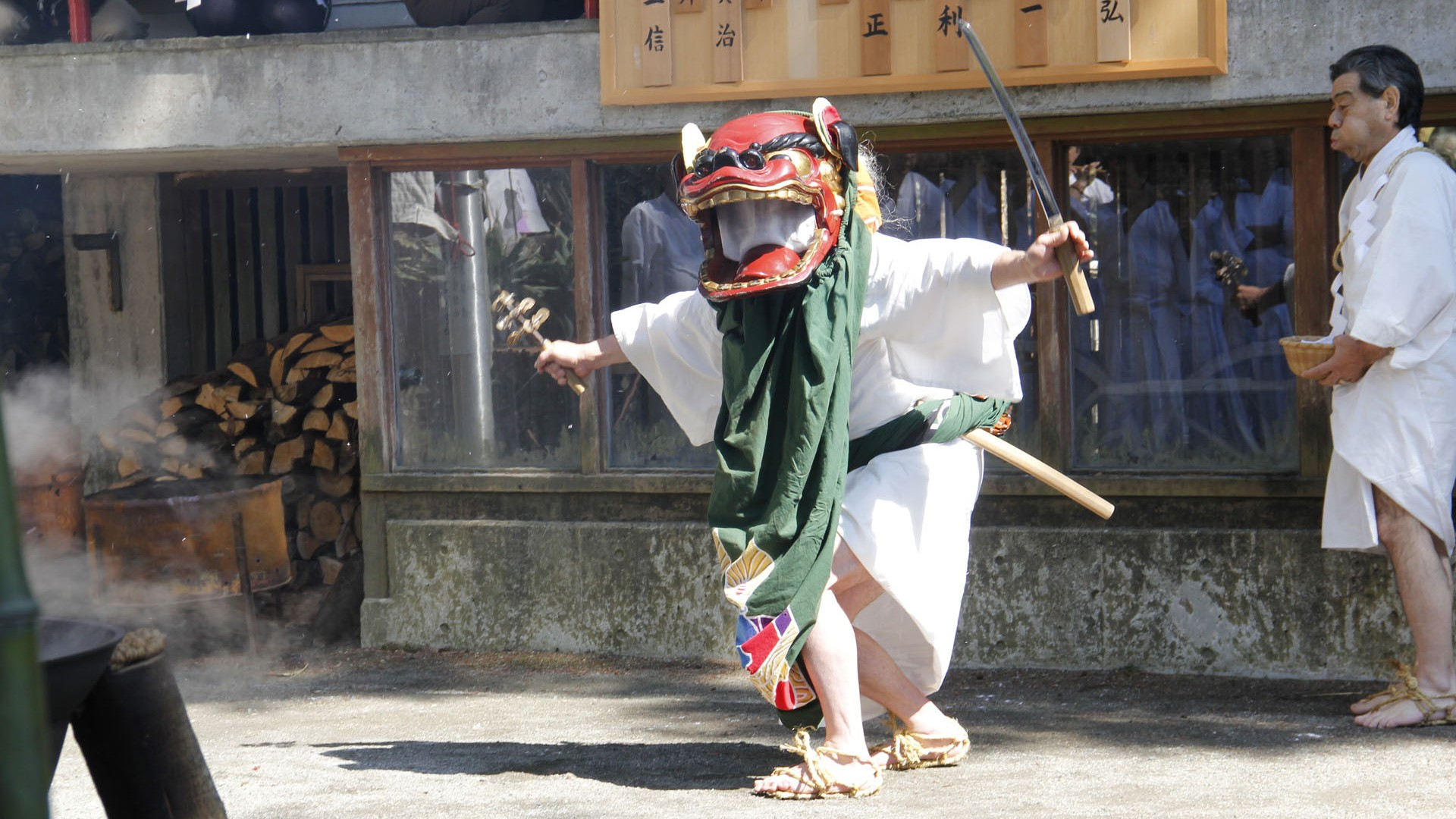 Yudate Lion Dance (Sengokuhara)
