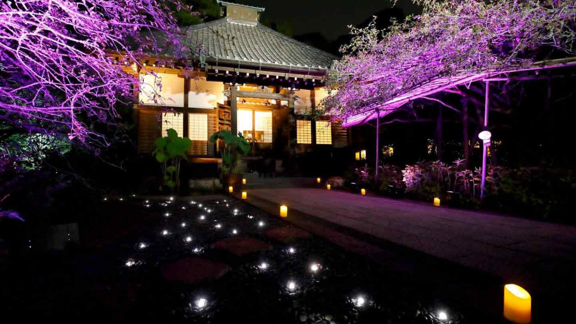 Kousokuji Temple
