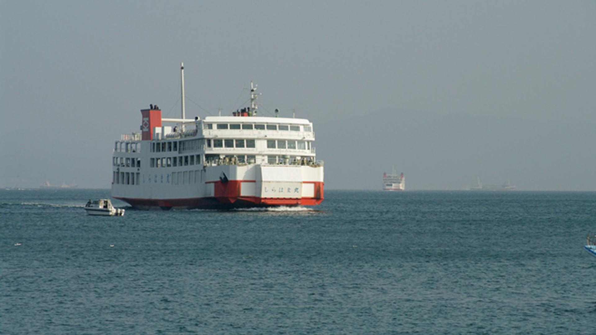 Le port des Ferry de la baie de Tokyo