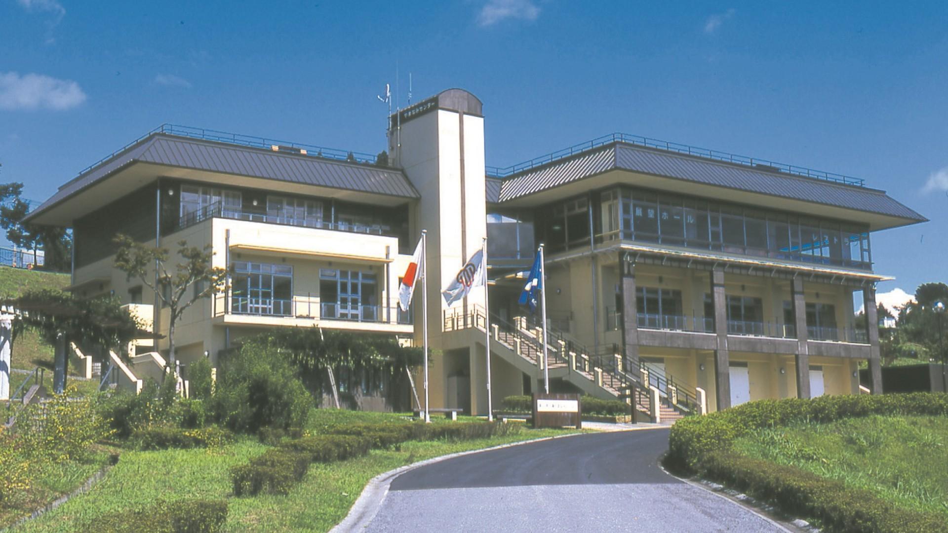 Miyagase Yamanami Zentrum der Präfektur Kanagawa