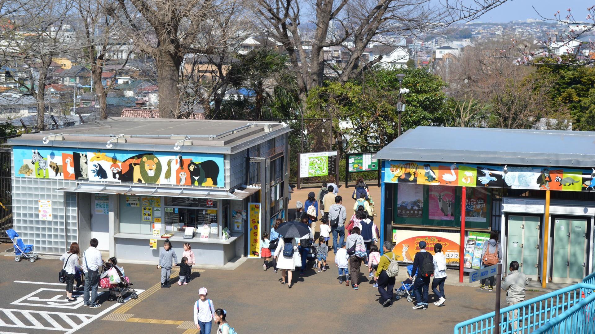 Zoologischer Garten Nogeyama