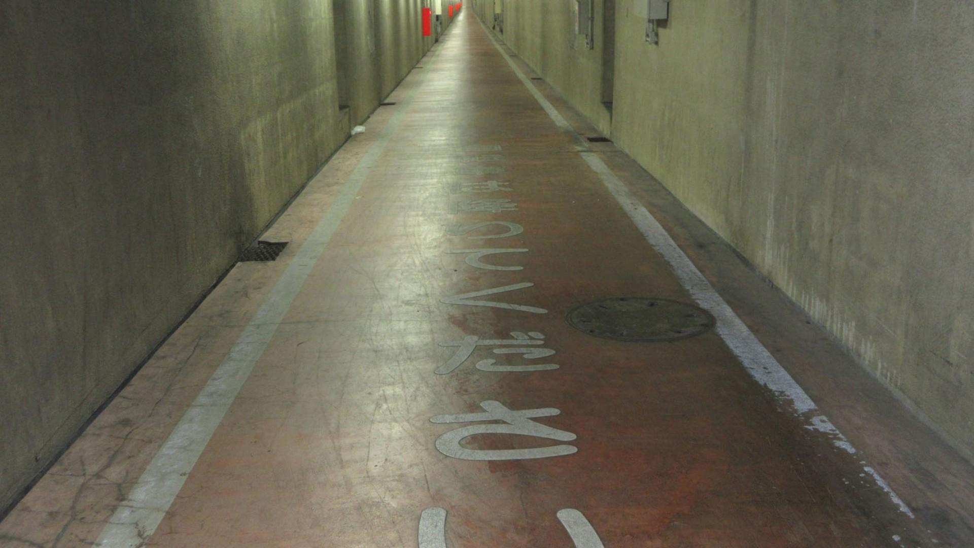 川崎港海底隧道