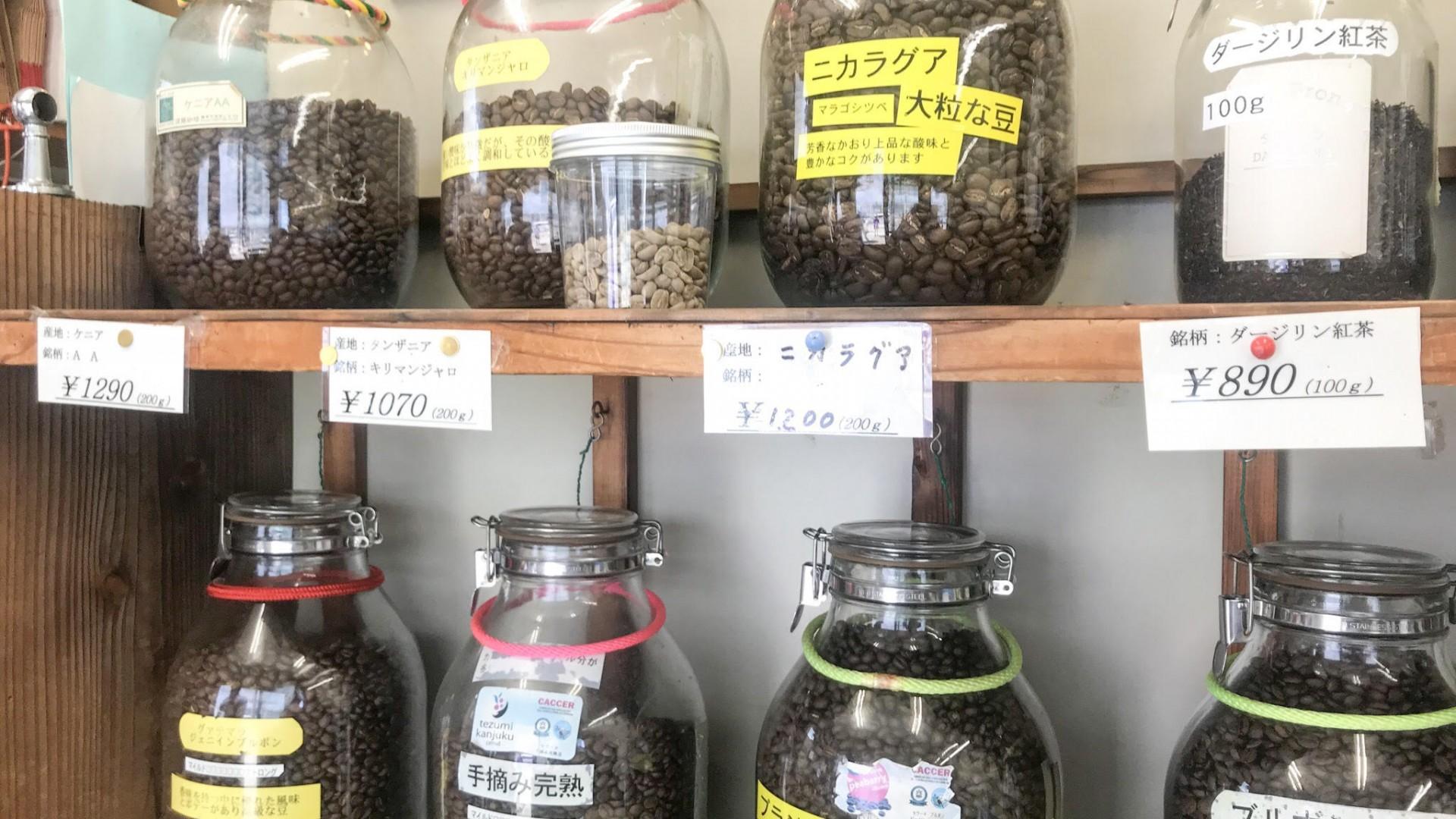 Cửa hàng cà phê Sudo