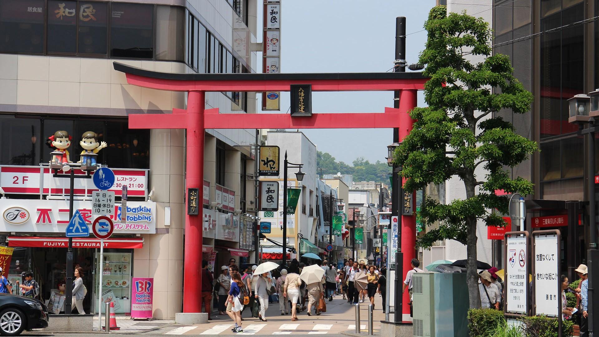 Rue Komachi