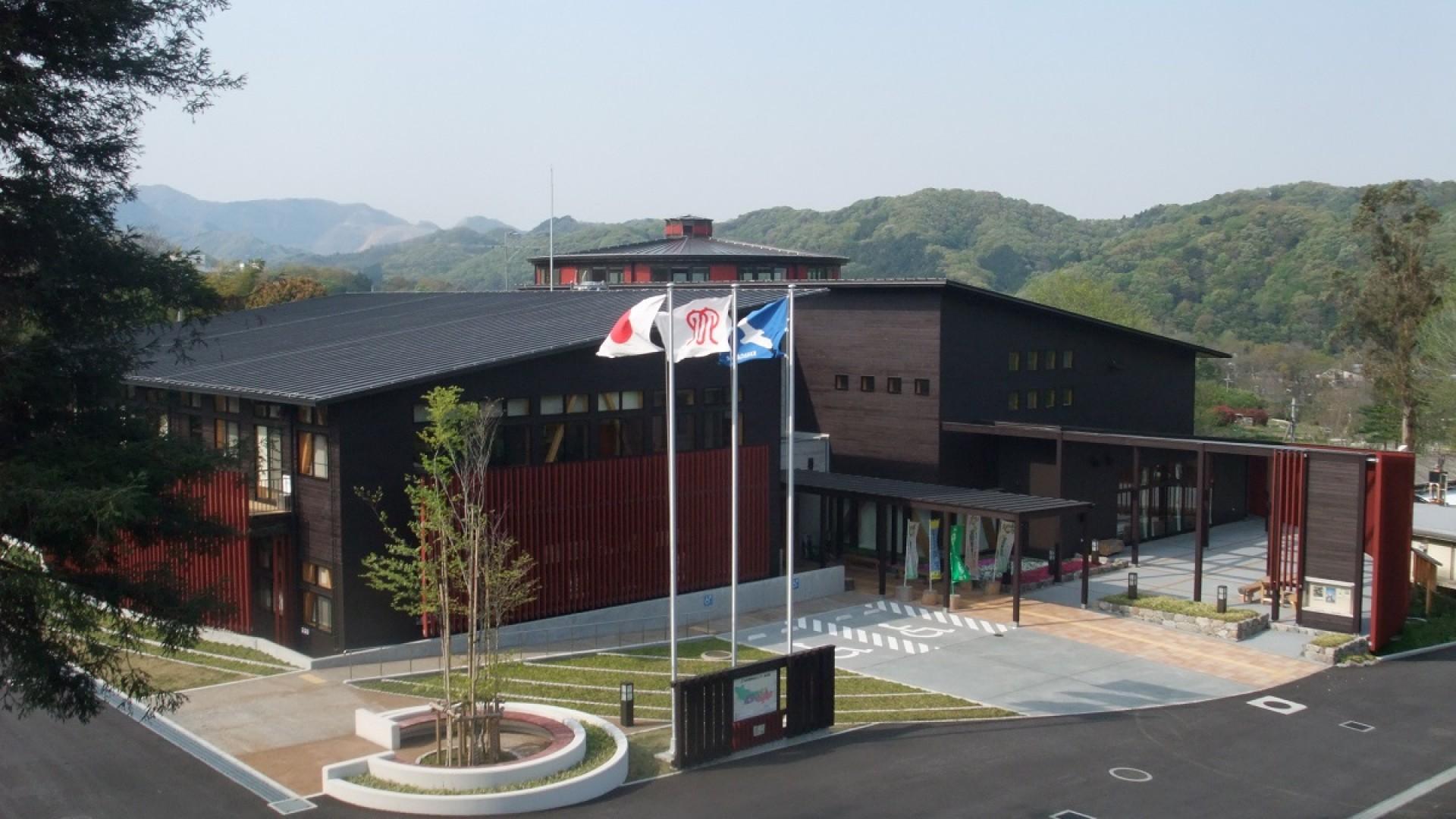 神奈川县自然环境保全中心