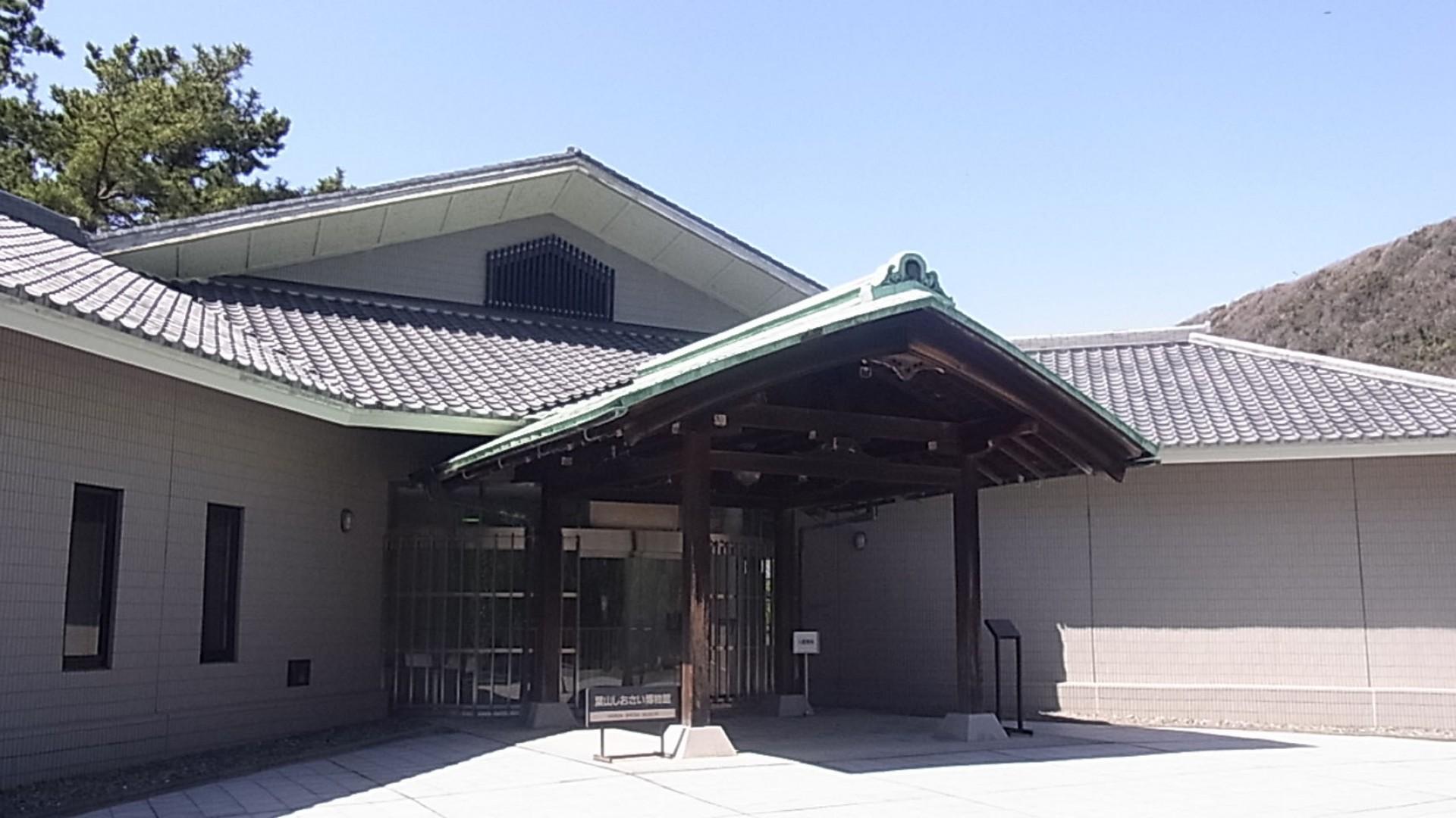 Công viên Hayama Shiosai