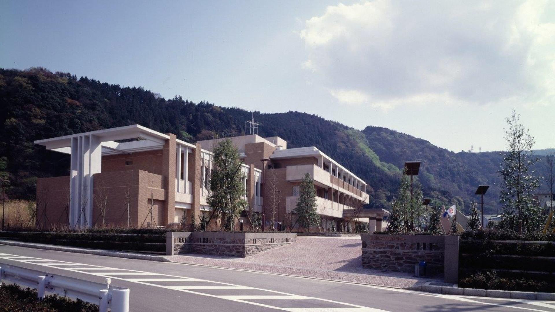 溫泉地學研究所