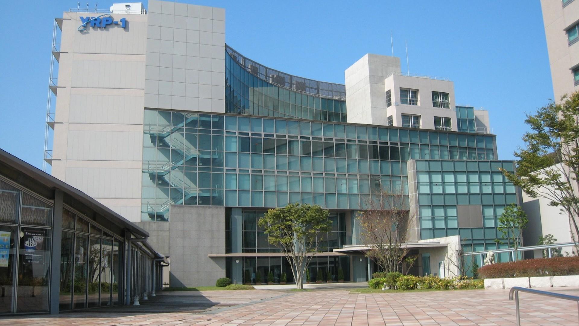 横须贺电讯研究园区〔YRP中心 1号馆〕