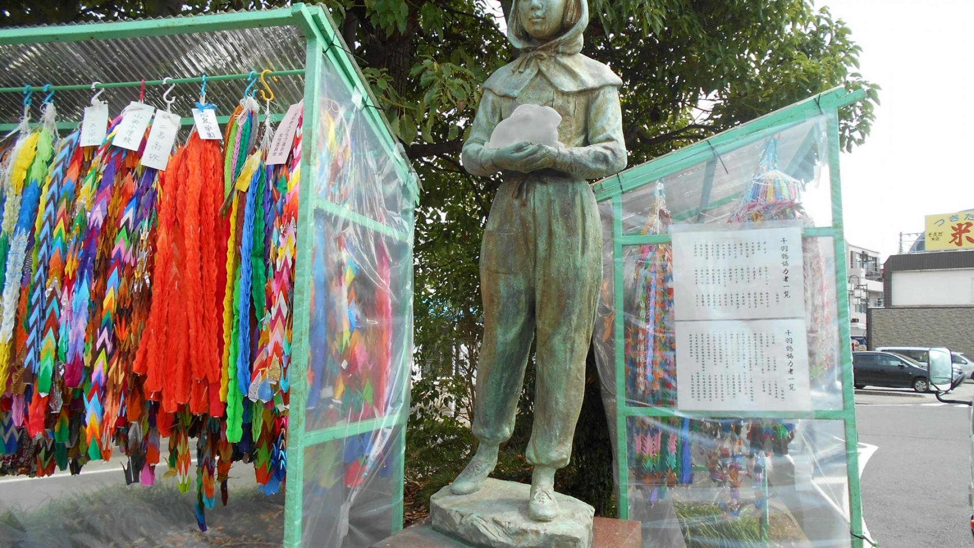 Statue du lapin de verre