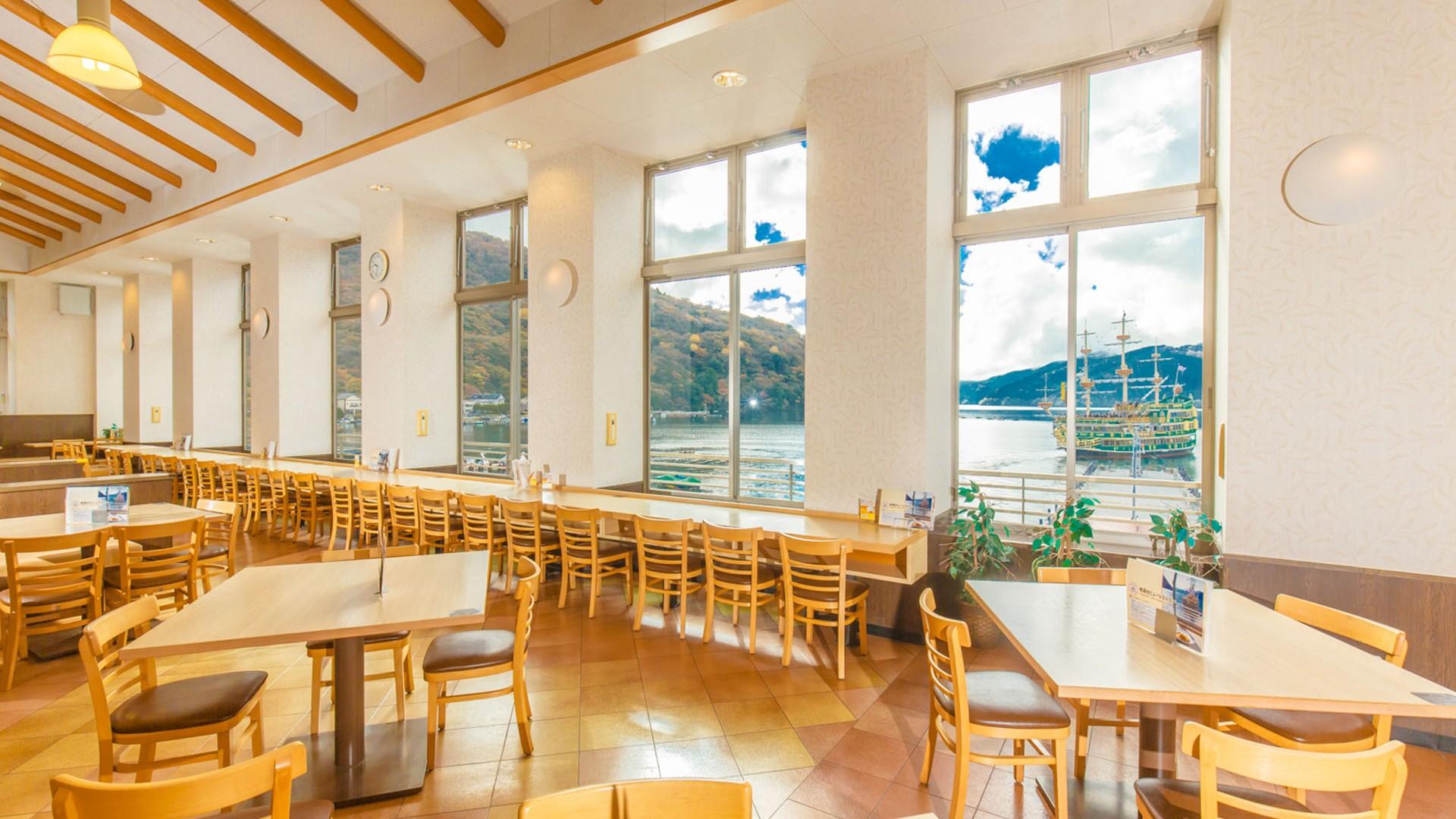 Le restaurant avec vue de Todengai