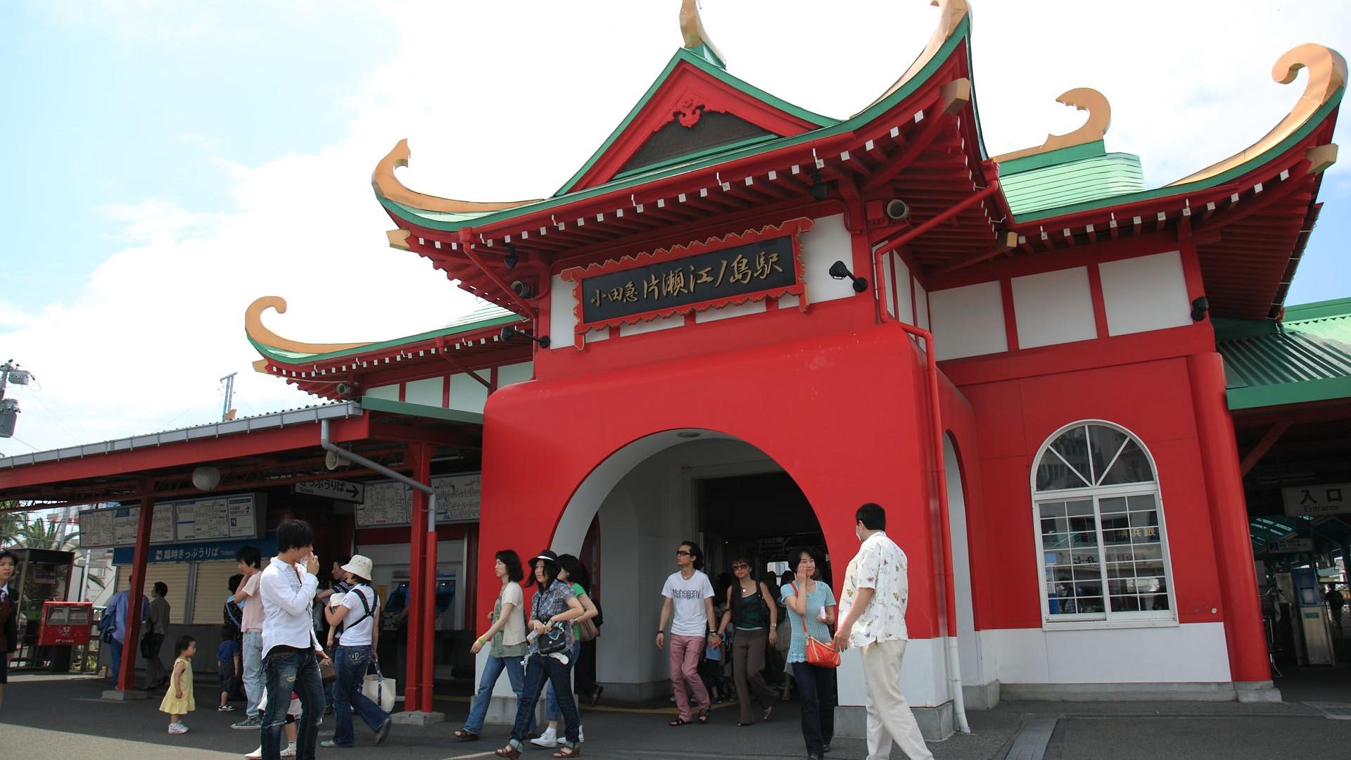 La gare Katase Enoshima de la ligne Odakyu