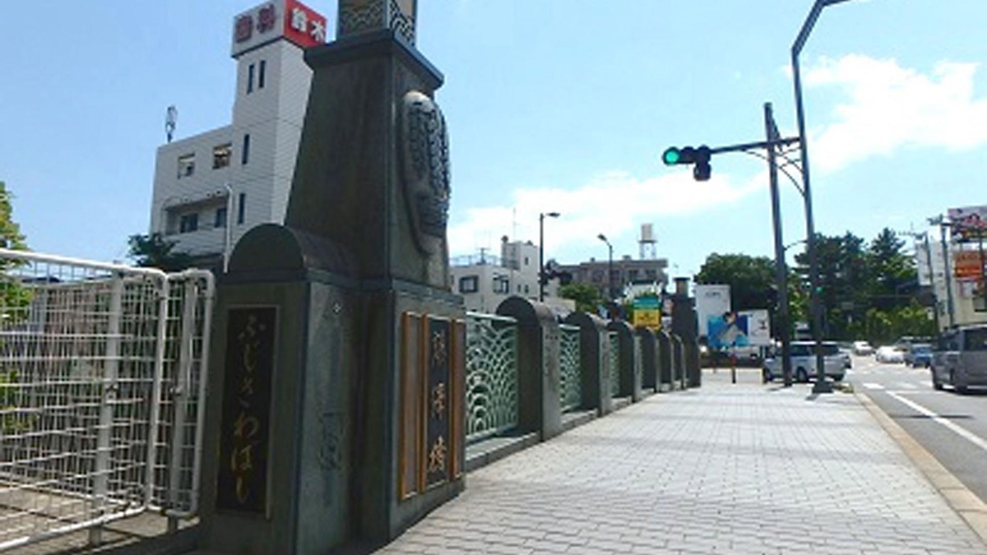 Fujisawa Brücke
