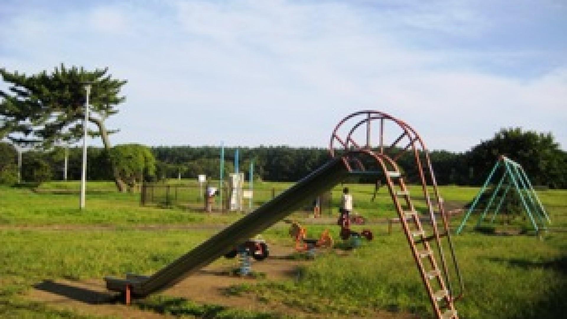 Parc Hiratsuka Shonan Kaigan