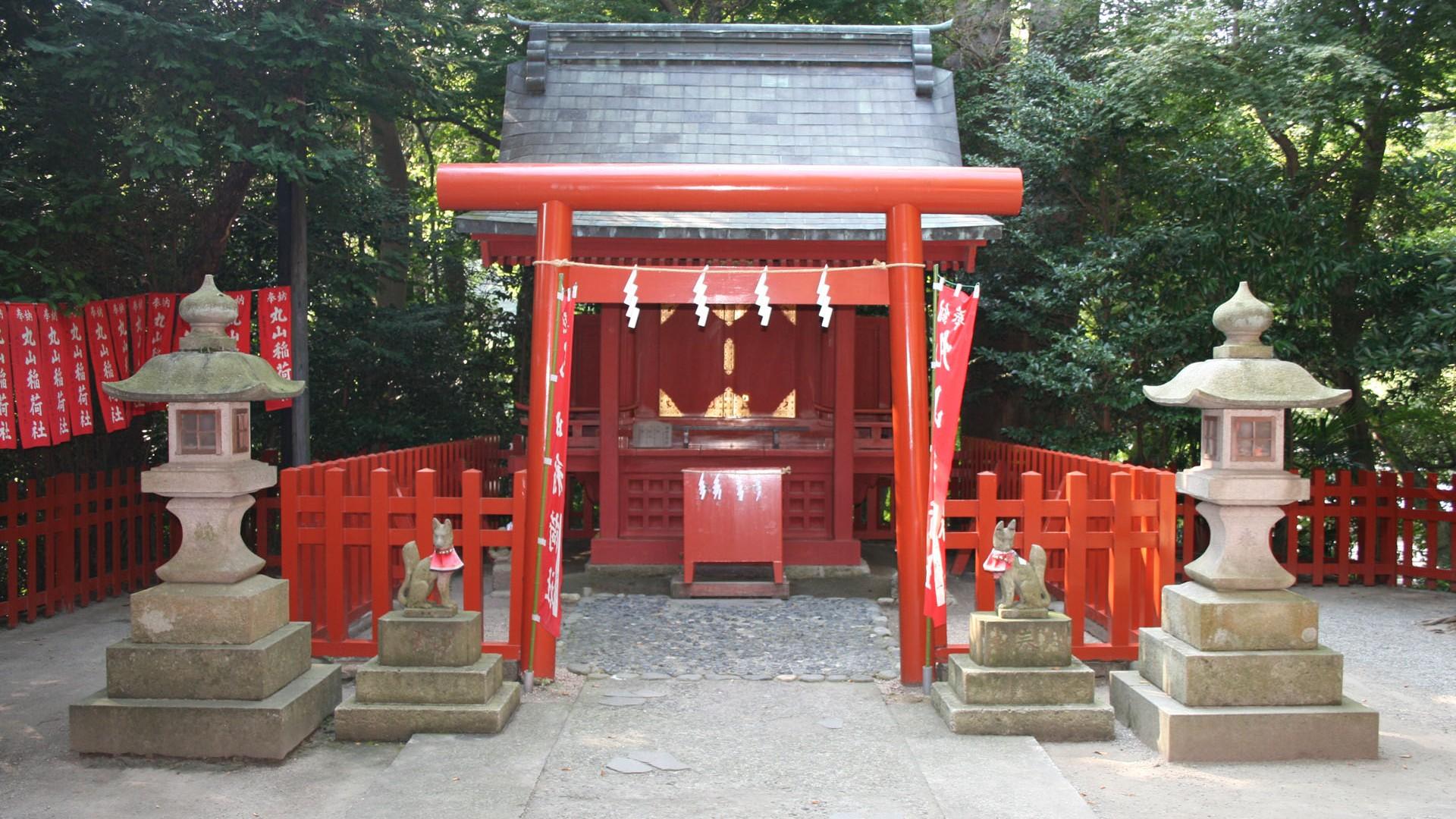 丸山稻荷神社