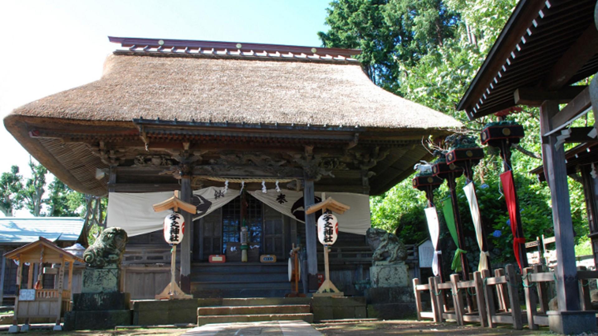 Le sanctuaire Neno