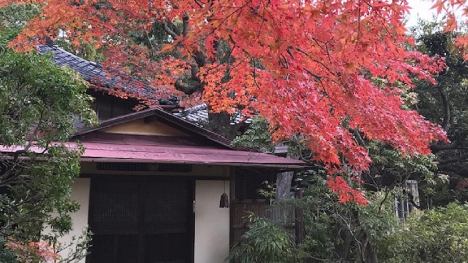 Kaishun-so (Résidence secondaire de Yamagata Aritomo)