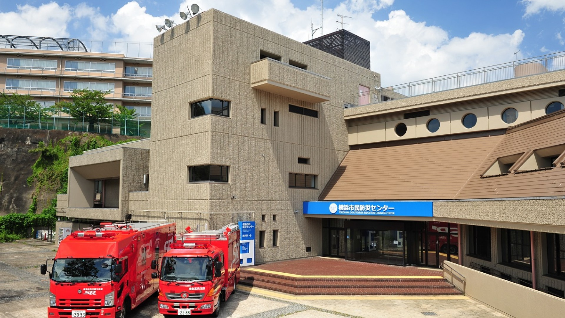 橫濱市民防災中心(災害劇院體驗等設施)