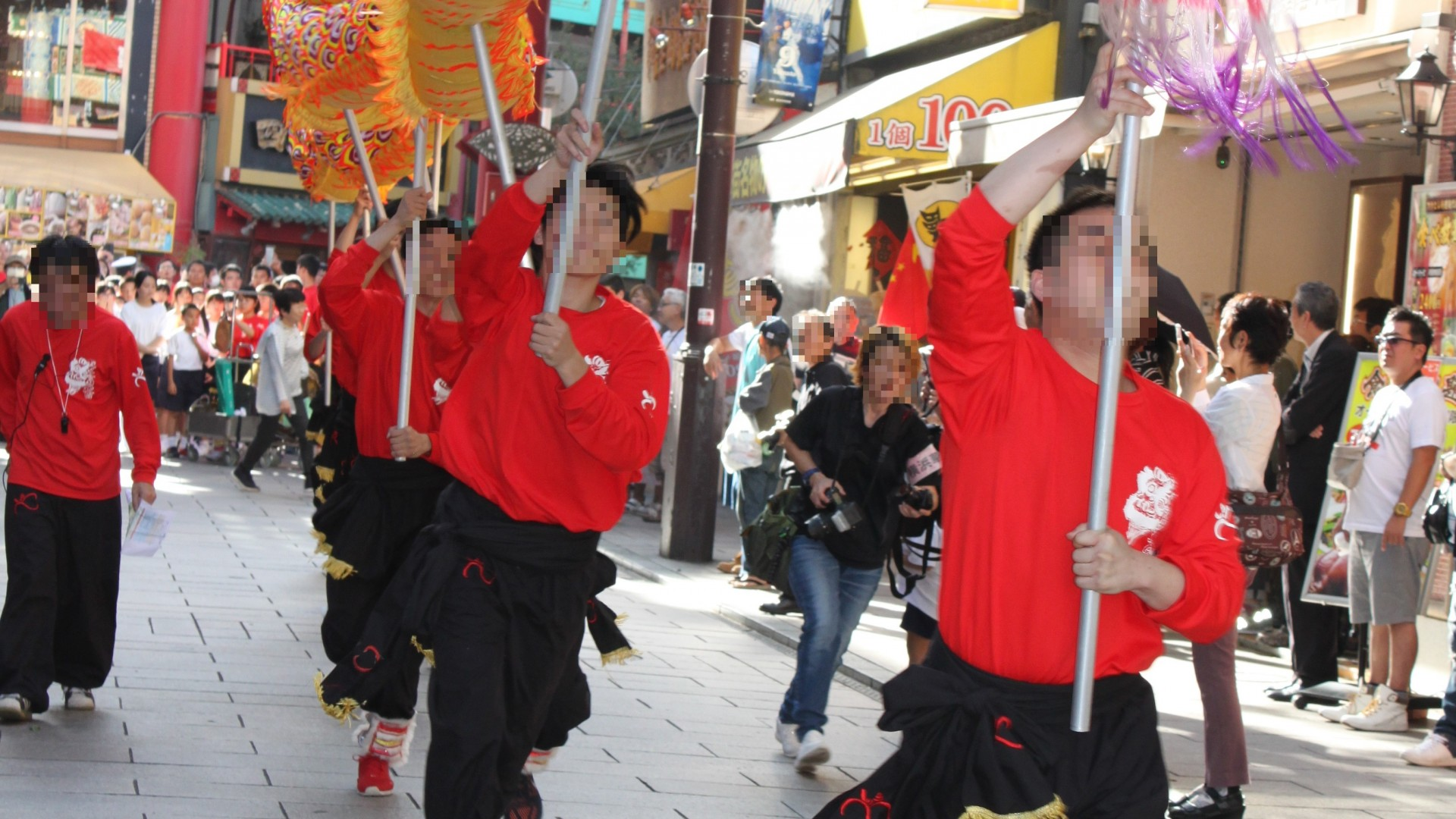 Danse du dragon chinois et danse du lion chinois
