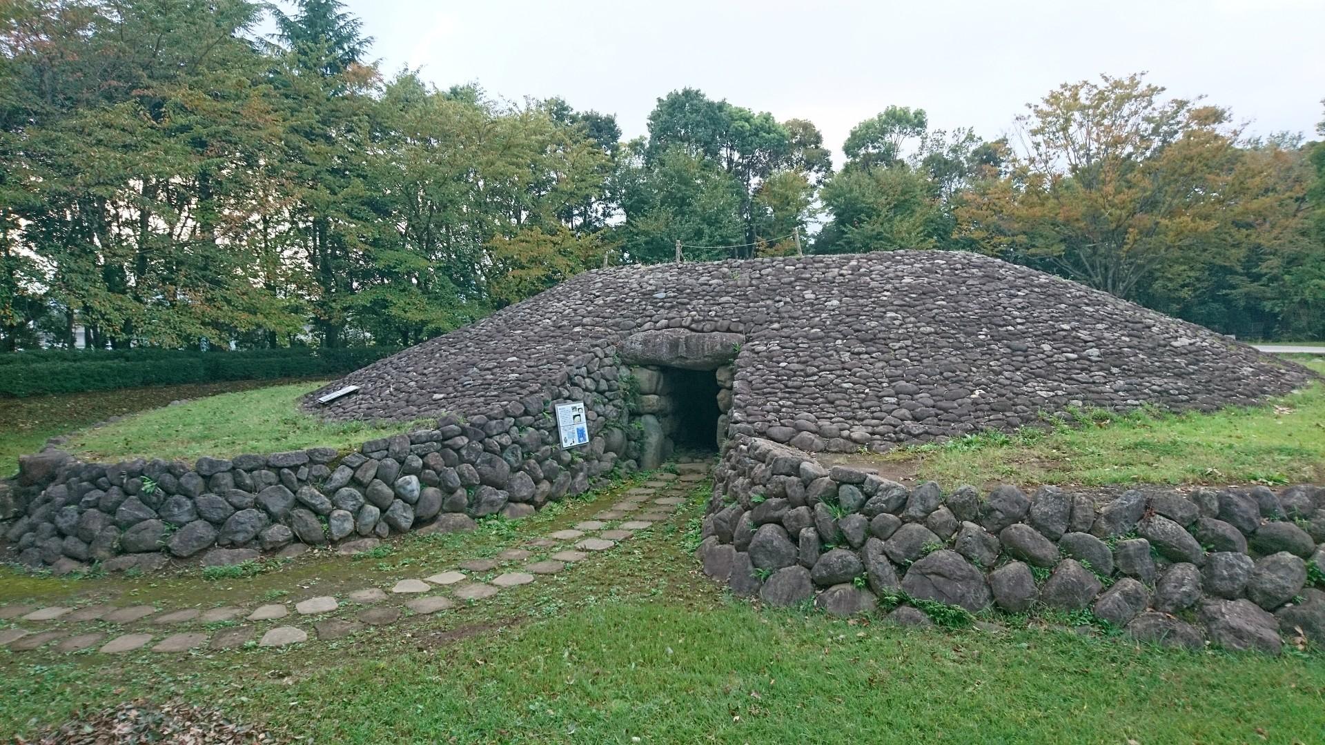 Le parc Sakuradotekofun