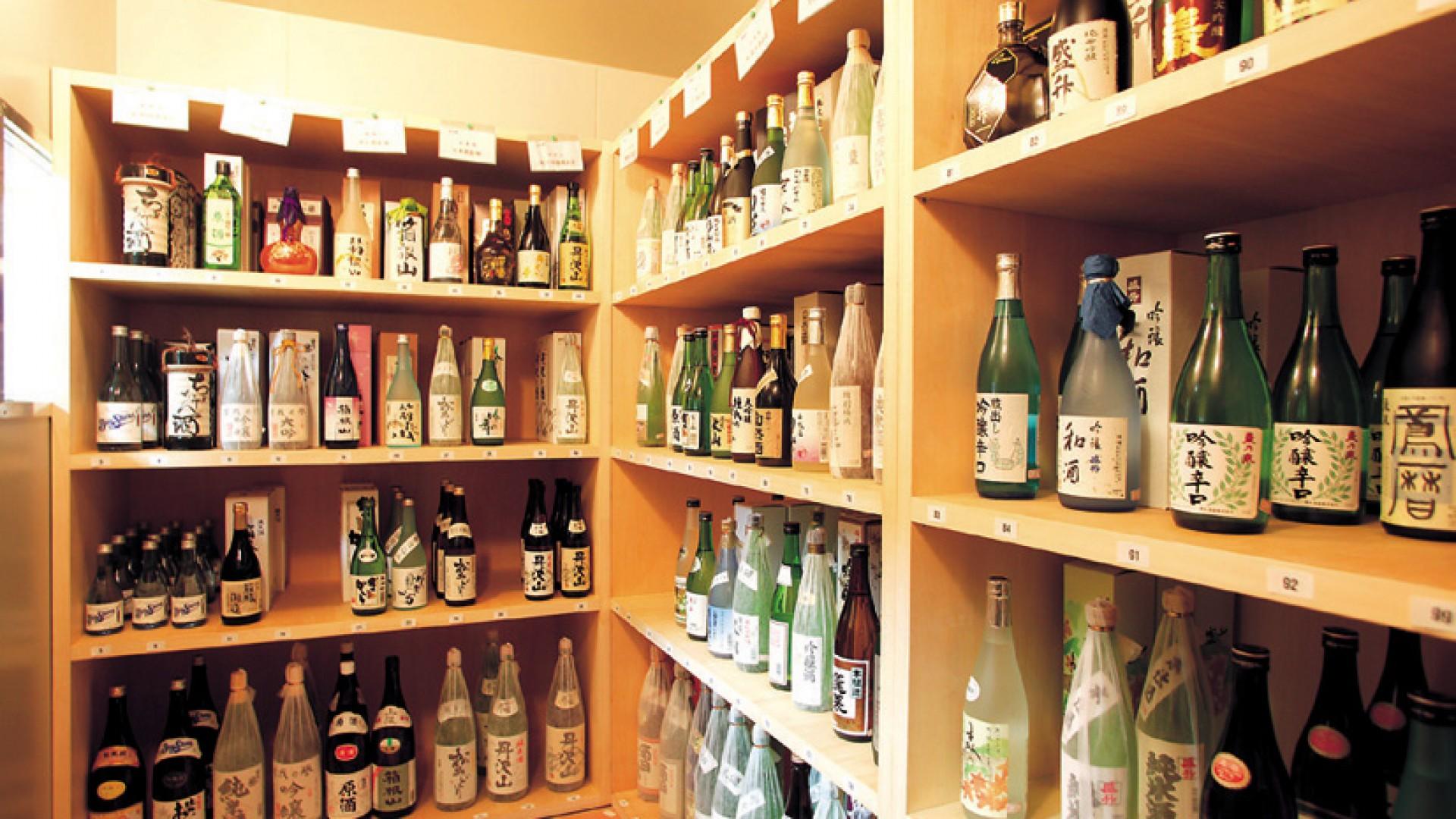 神奈川县酒造组合