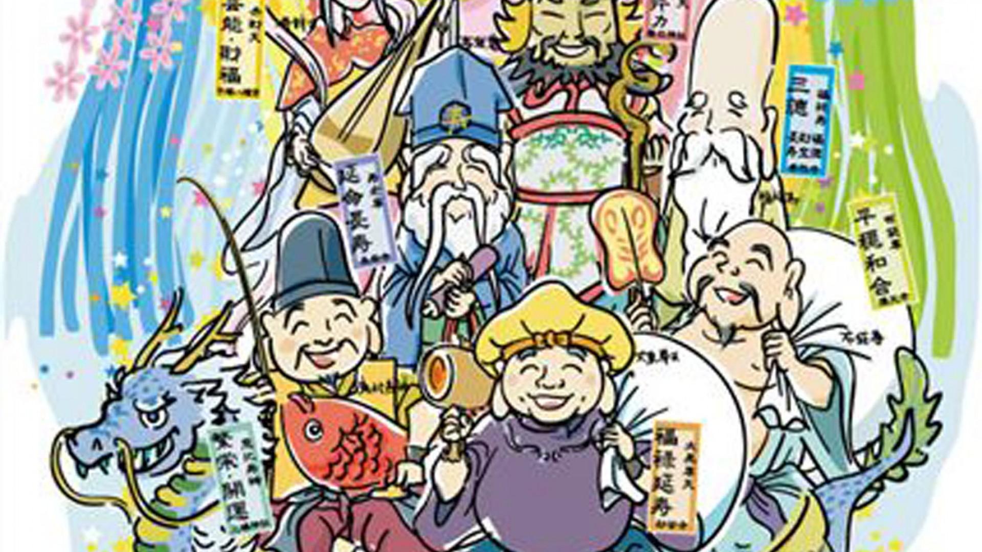 游览湘南平冢七福神(平冢市观光协会)