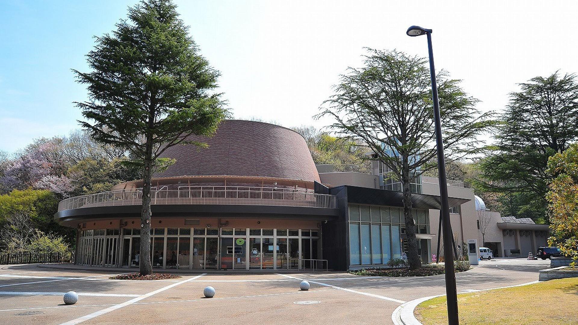 Städtisches Wissenschaftsmuseum Kawasaki (Planetarium)