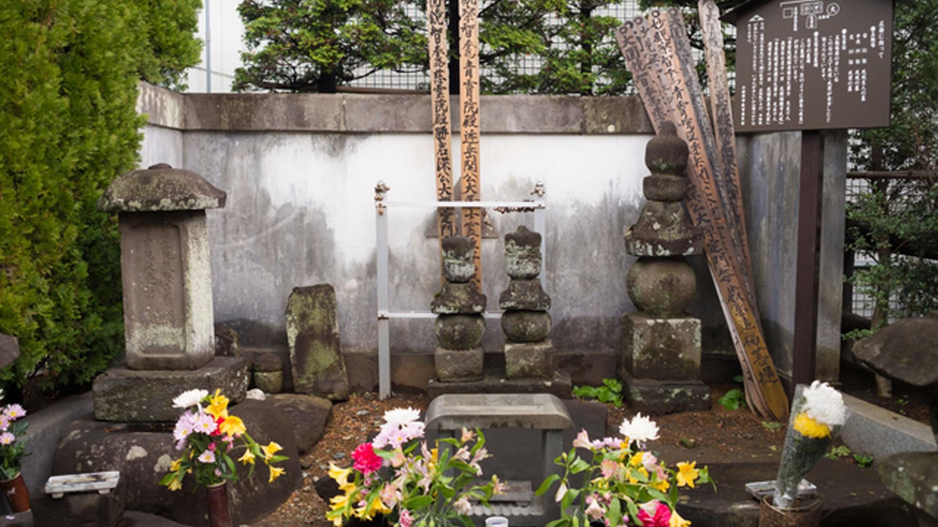 호조 우지마사・우지테루 묘소