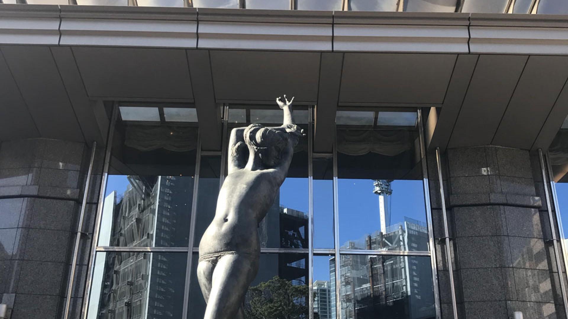 Kunst in und um das Yokohama Stadtgebiet