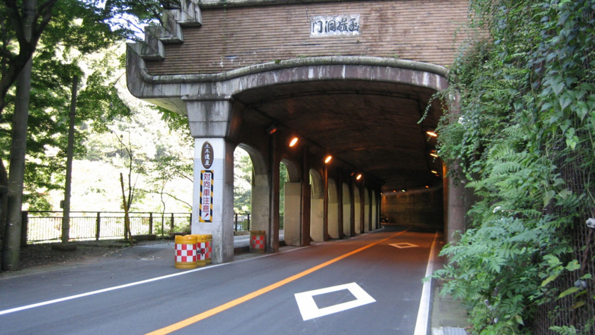 函嶺洞門隧道