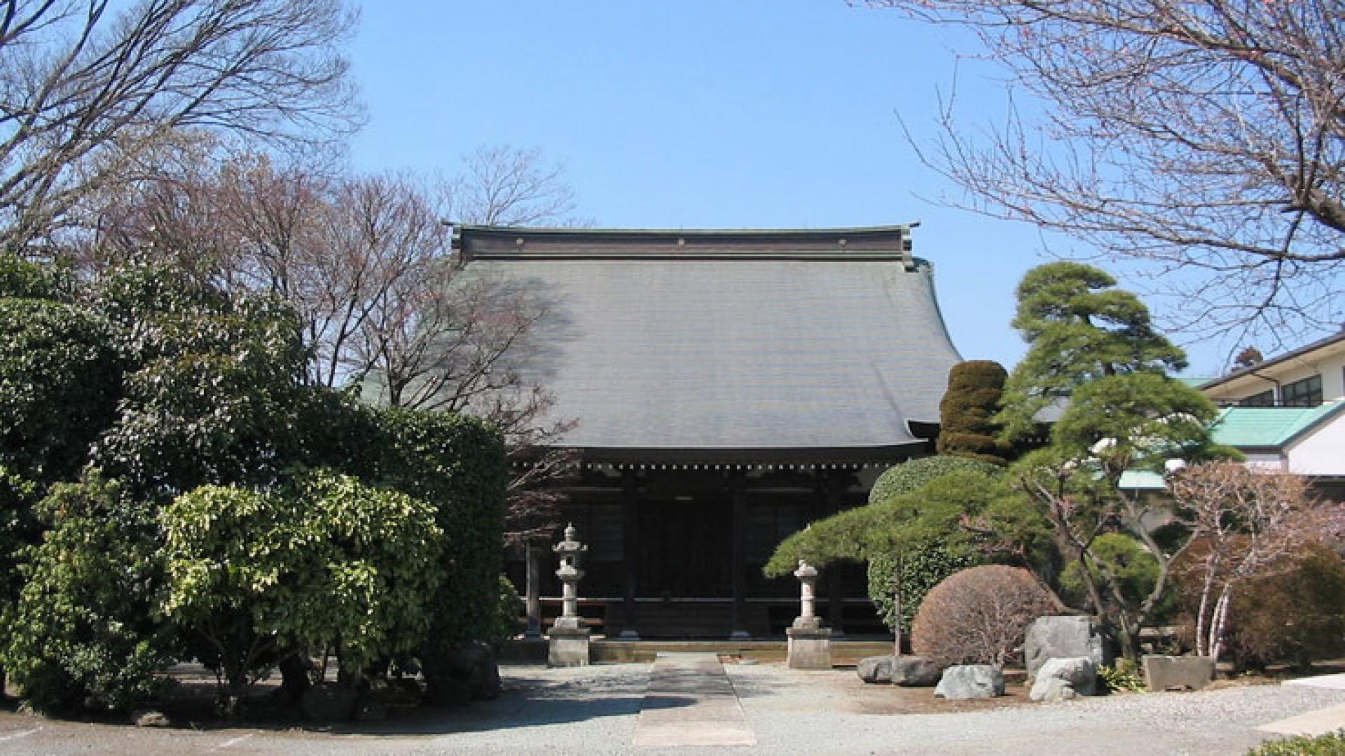 Kotokuji