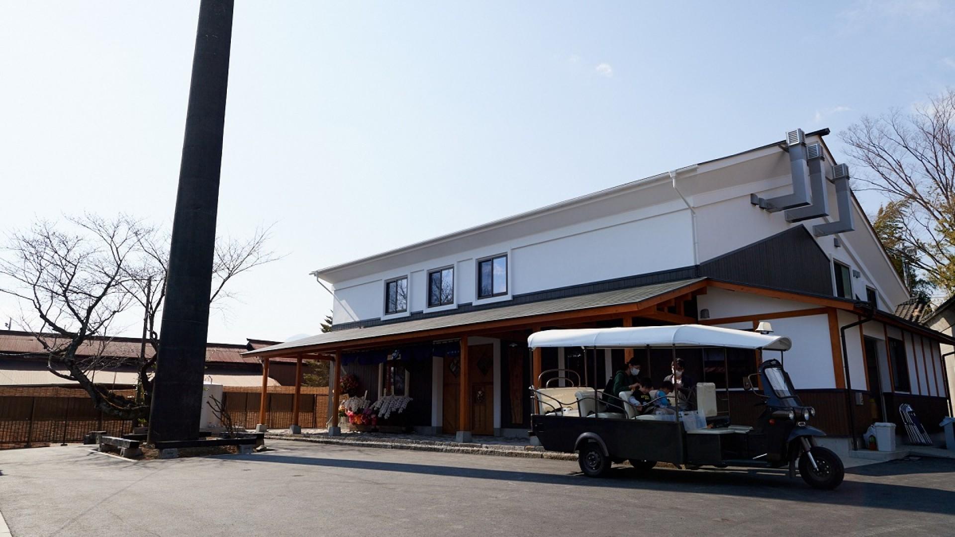 Seto Shuzo-Ten (Japanese Sake Manufacturer)