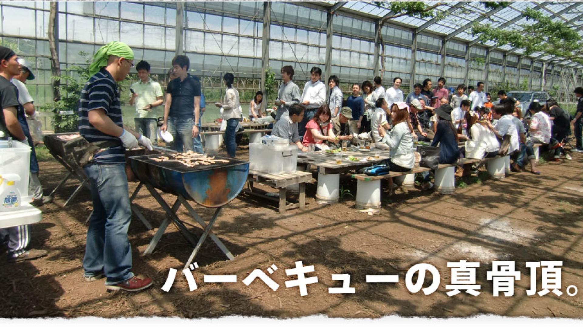 Vườn cây ăn quả Benkeikaju (BBQ thịt heo Miyaji)