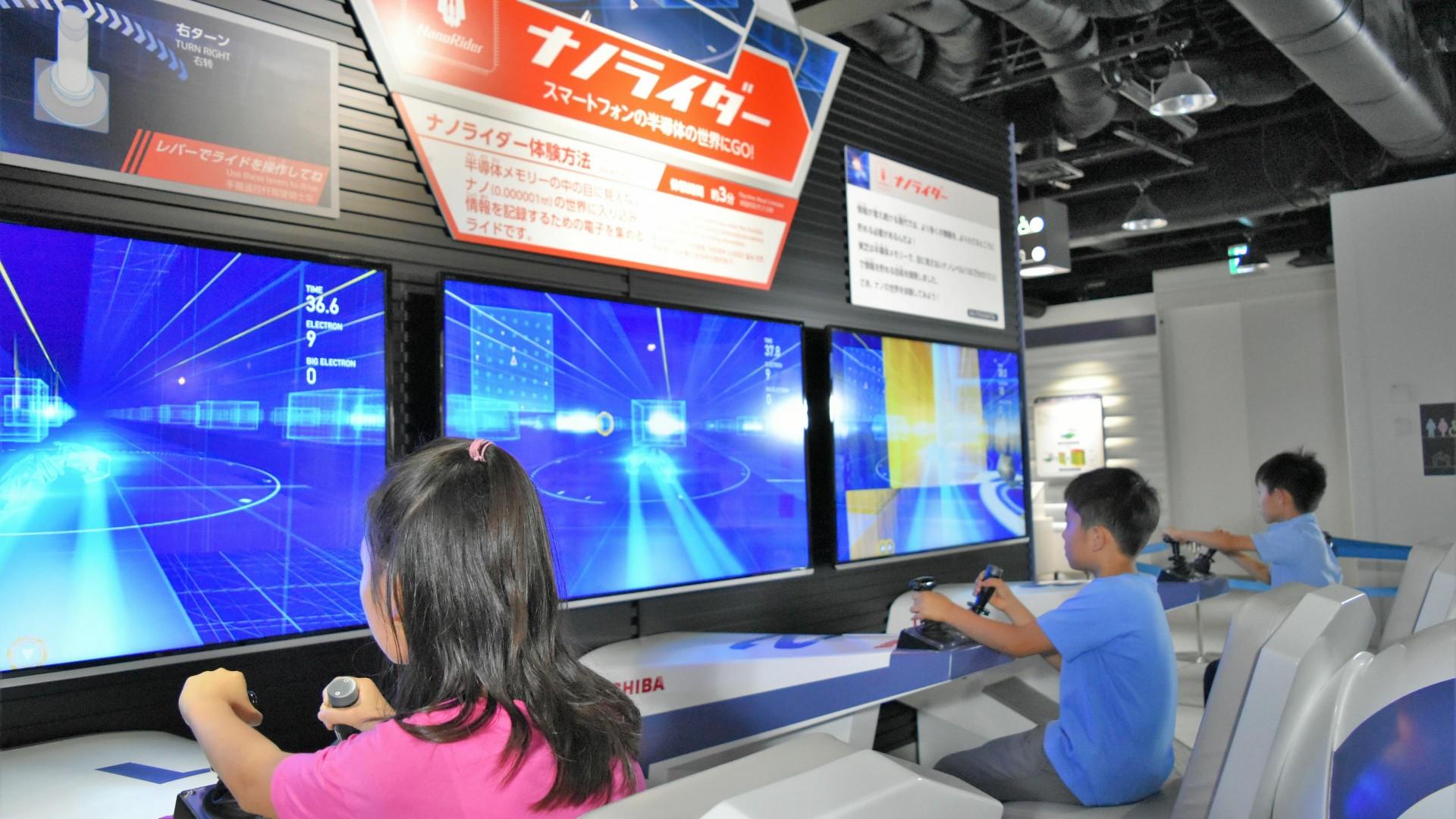 Bảo tàng Khoa học Toshiba