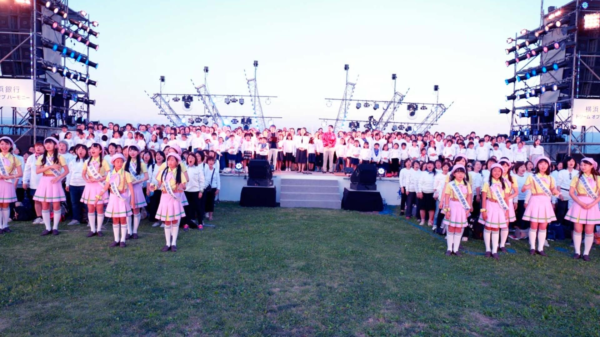 เทศกาลเปิดท่าเรือโยโกฮามะ