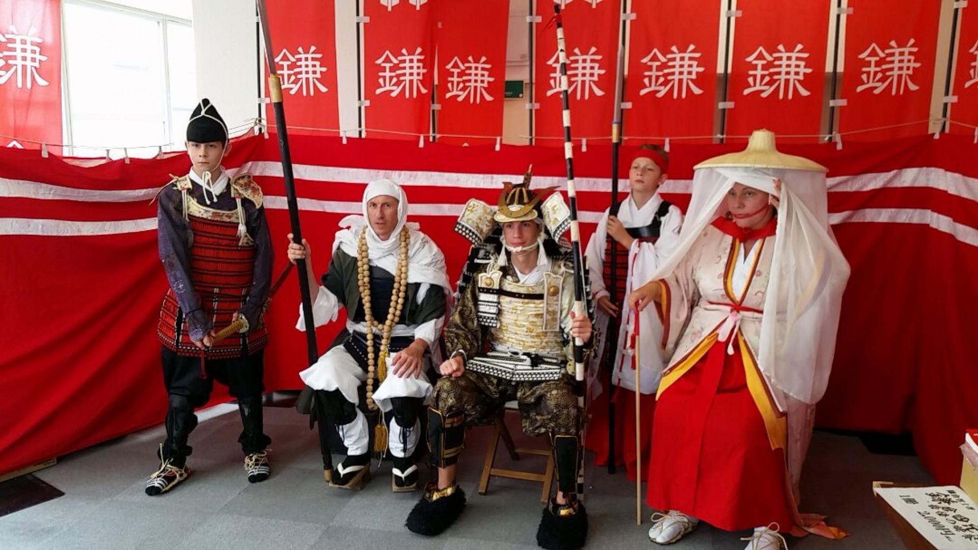 鎌倉武士體驗處 深澤砦