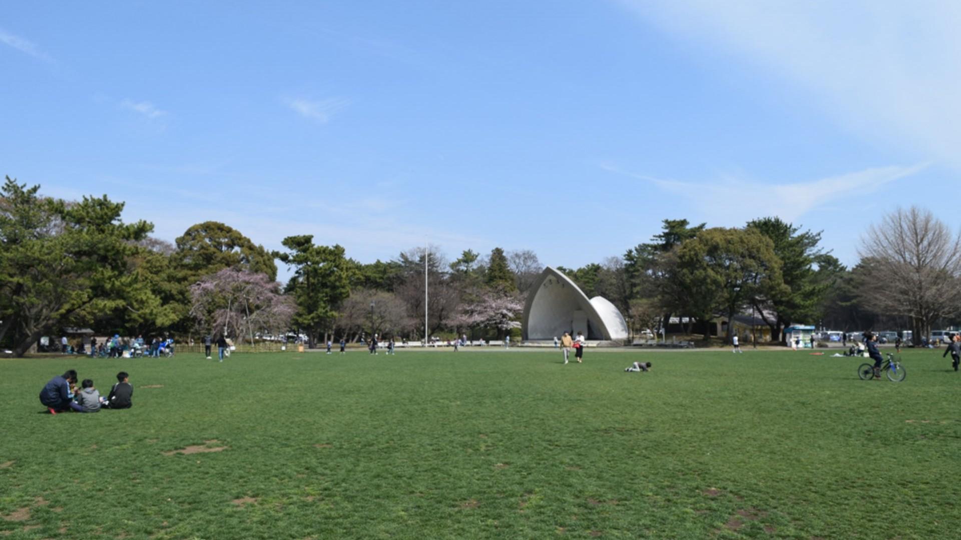 Công viên thành phố Hiratsuka