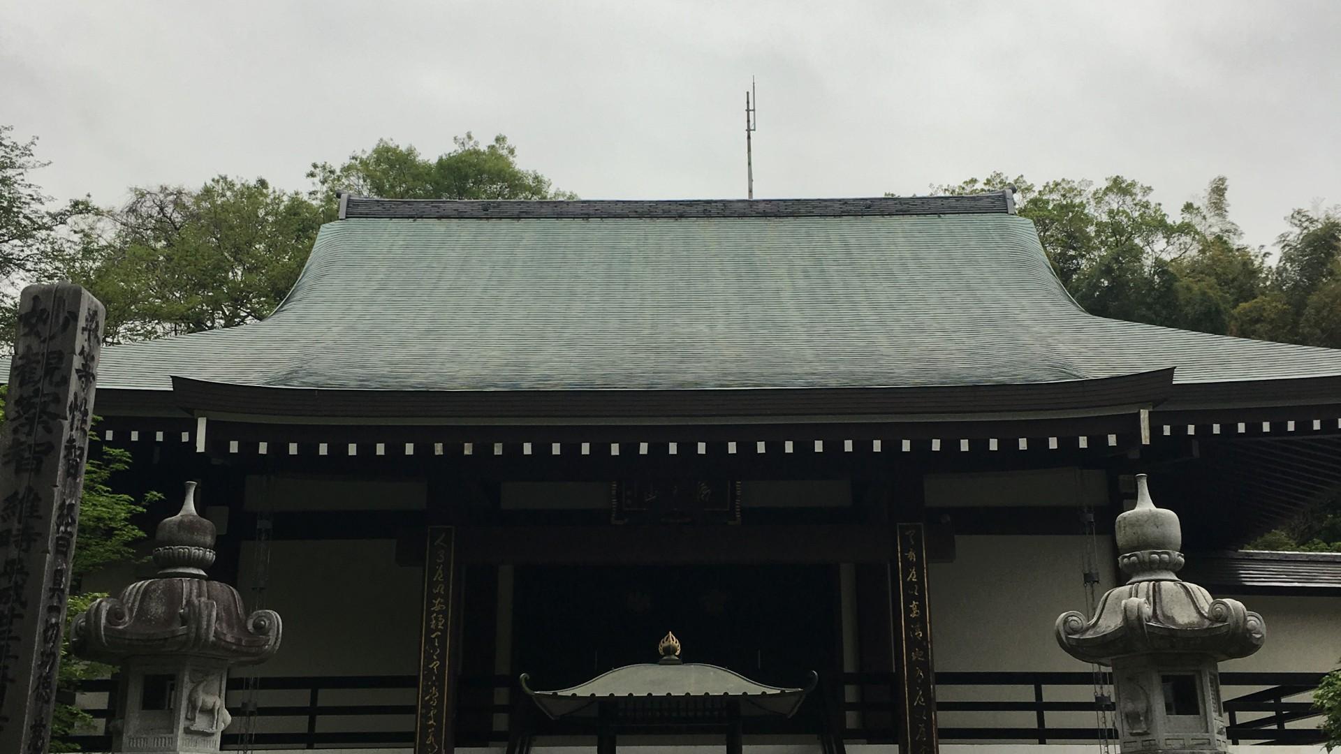 Le Temple Tokuzenji