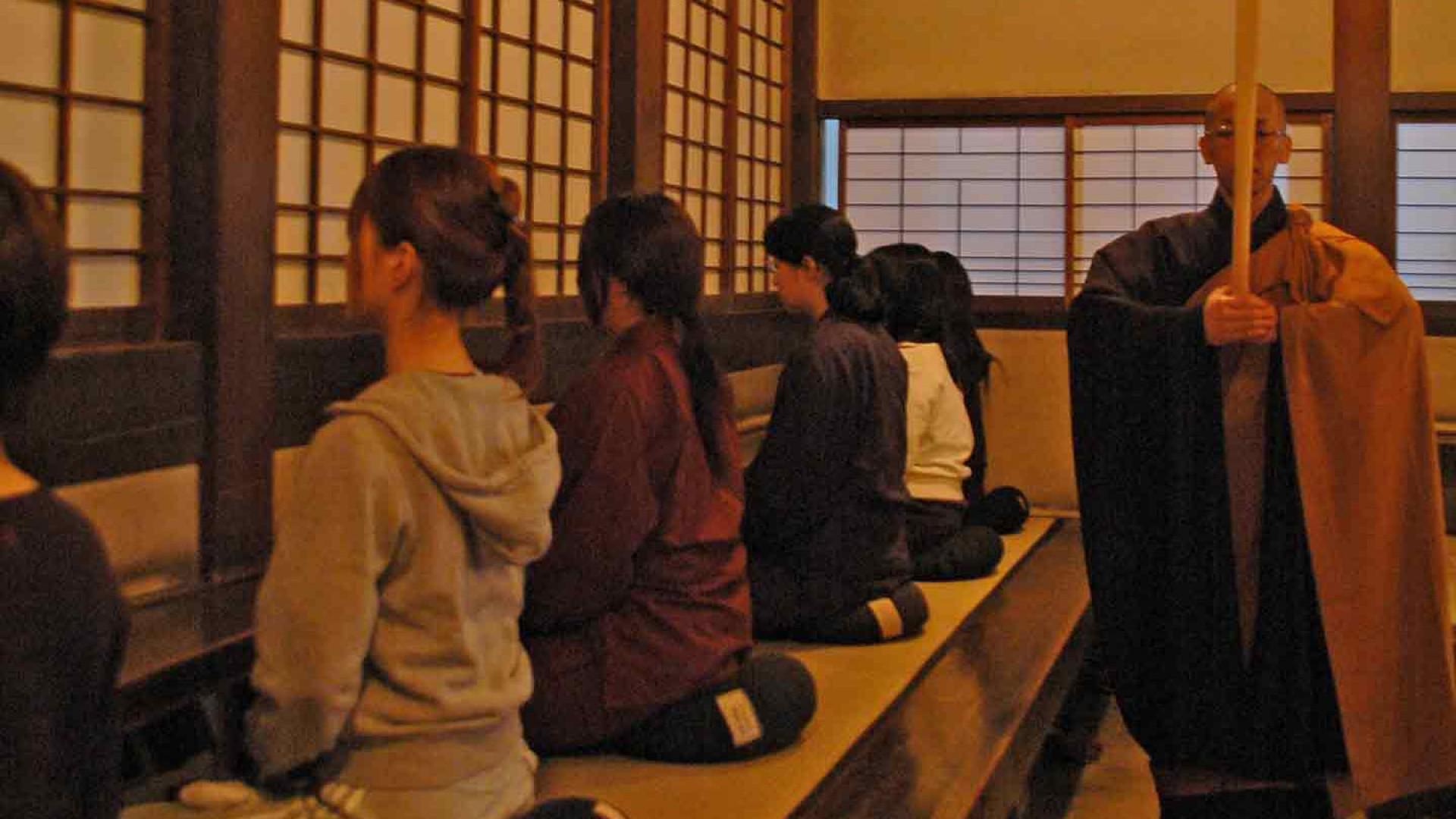 Temple Sōji-ji