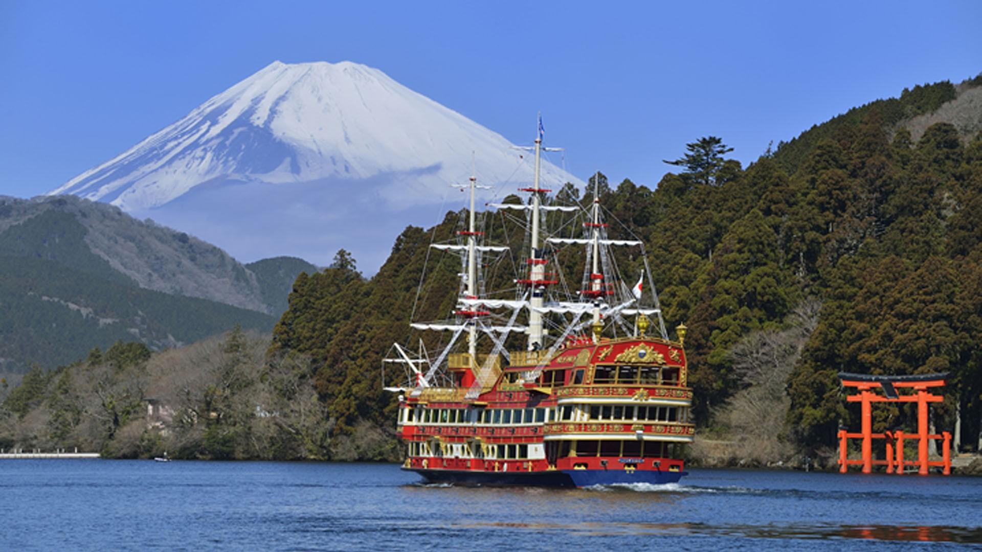 เรือล่องชมสถานที่ ฮะโกะเนะ
