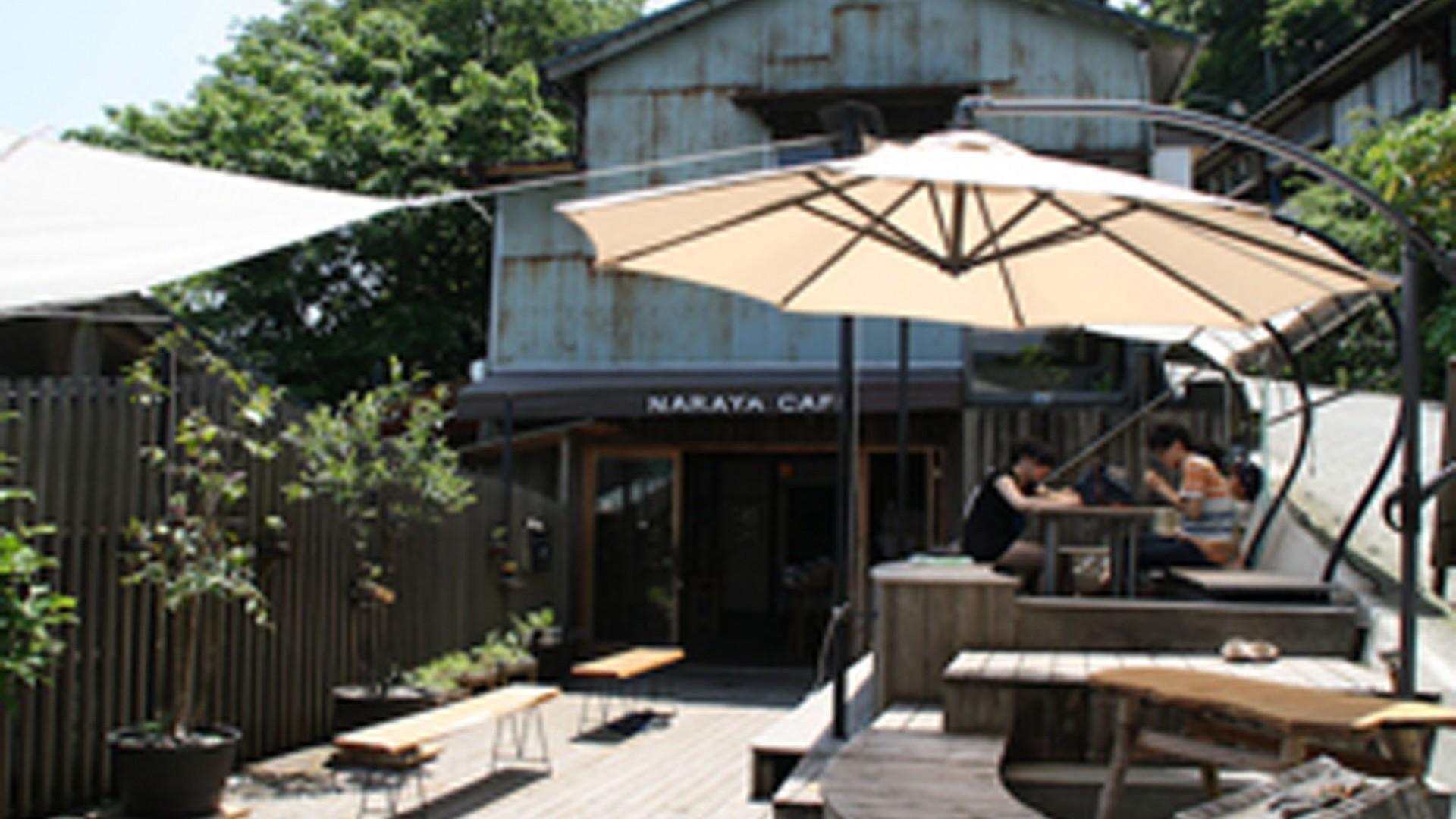 ร้าน NARAYA CAFE