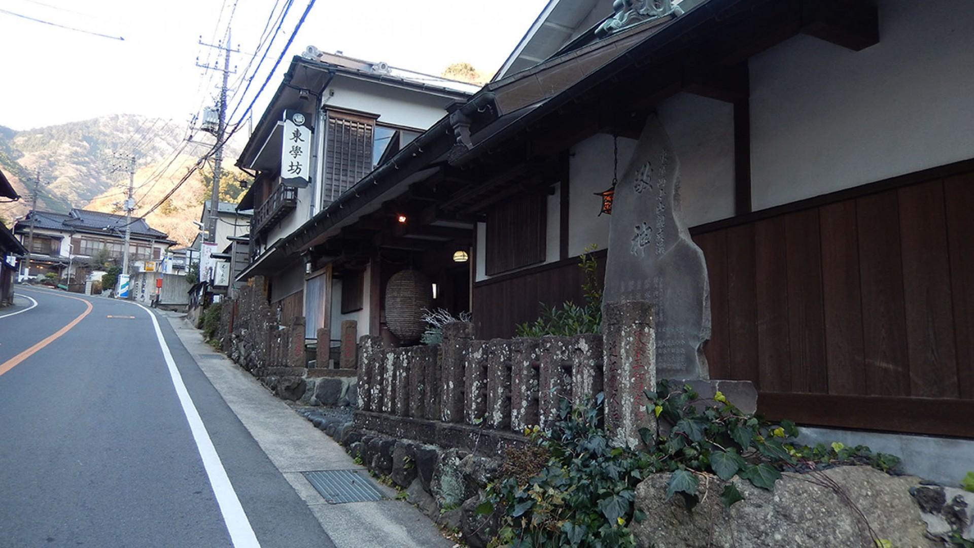 Oyama Shukubo (logement des pèlerins au temple)