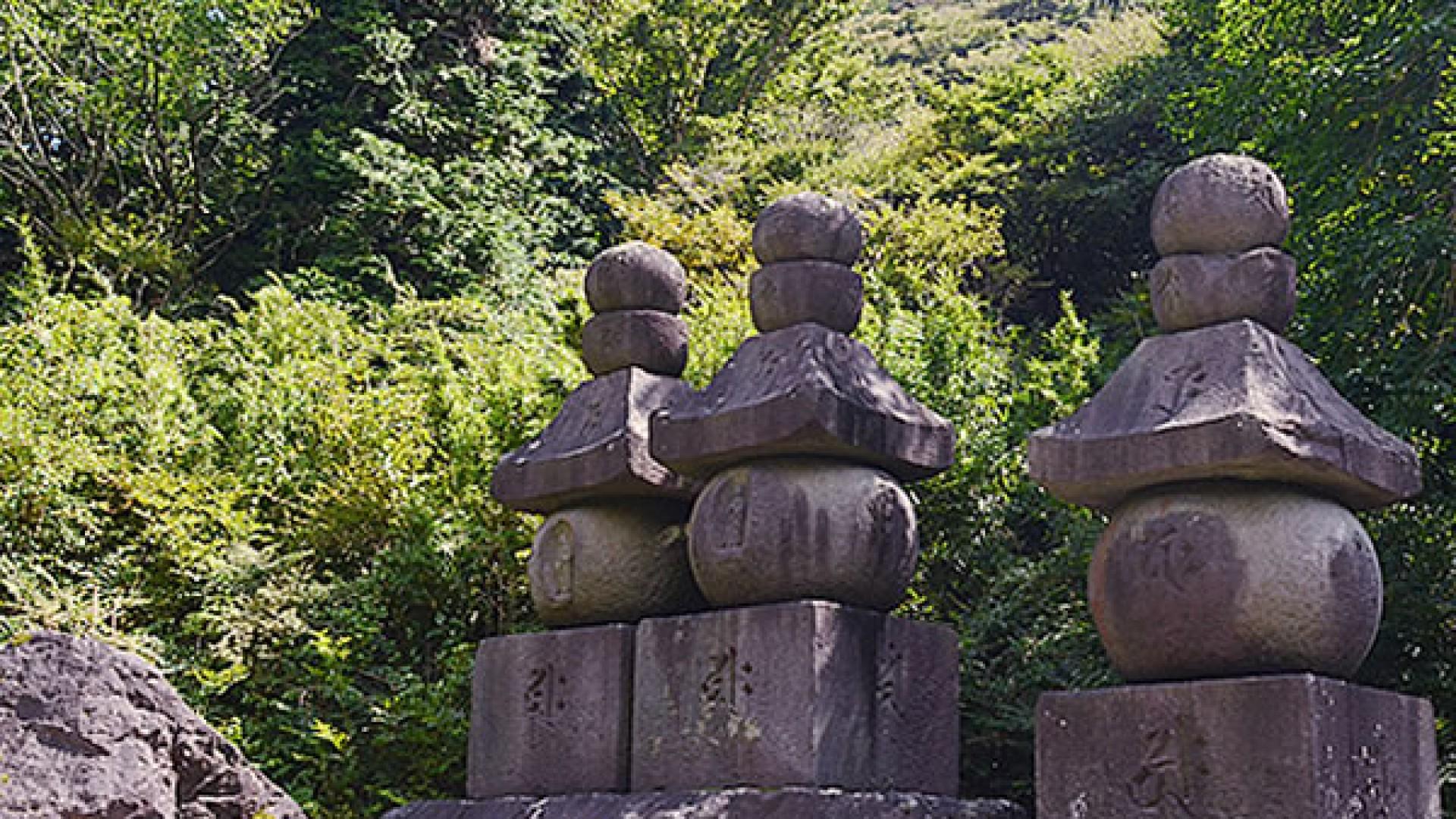 Tombes des frères Soga et de Tora Gozen