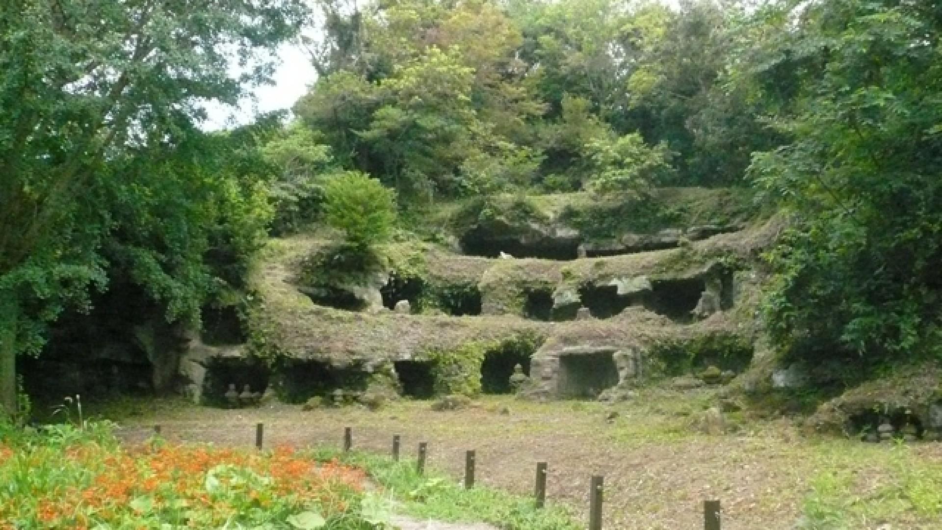Mandarado Yagura Höhlen