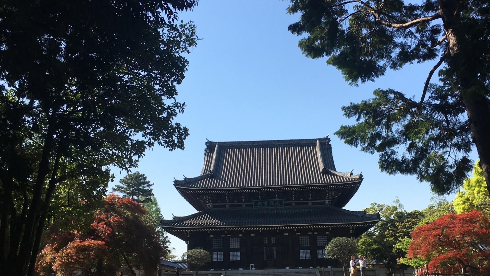 Lối vào chùa Sōji