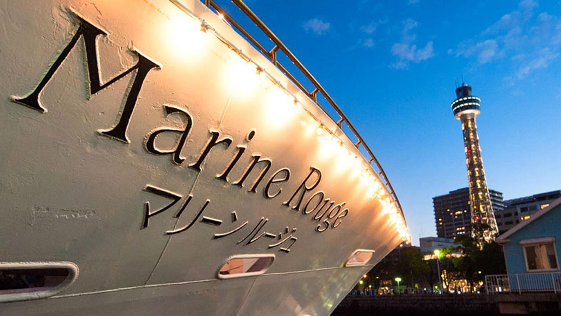 Yokohama Hafenrundfahrt (Marine Rouge)