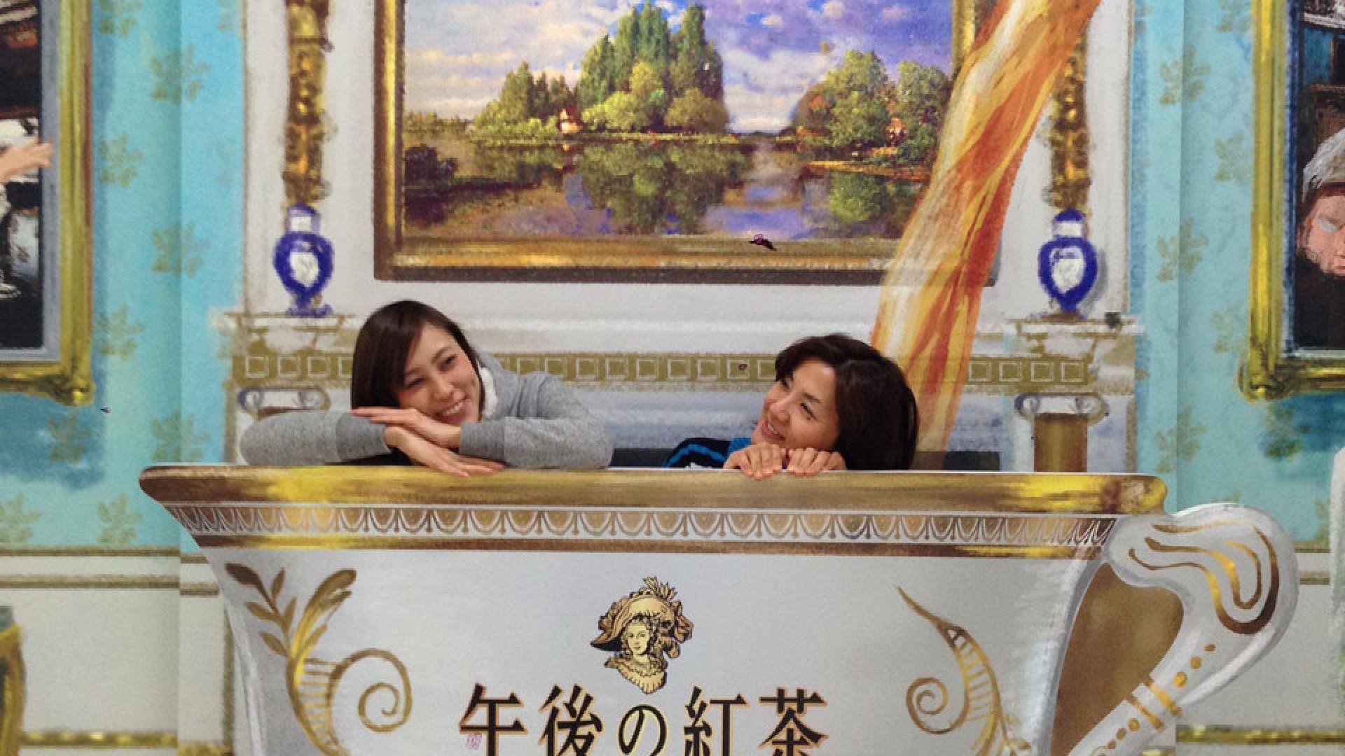 "La fabrique""Kirin Village Shonan"" (Kirin Afternoon Tea Tour)"