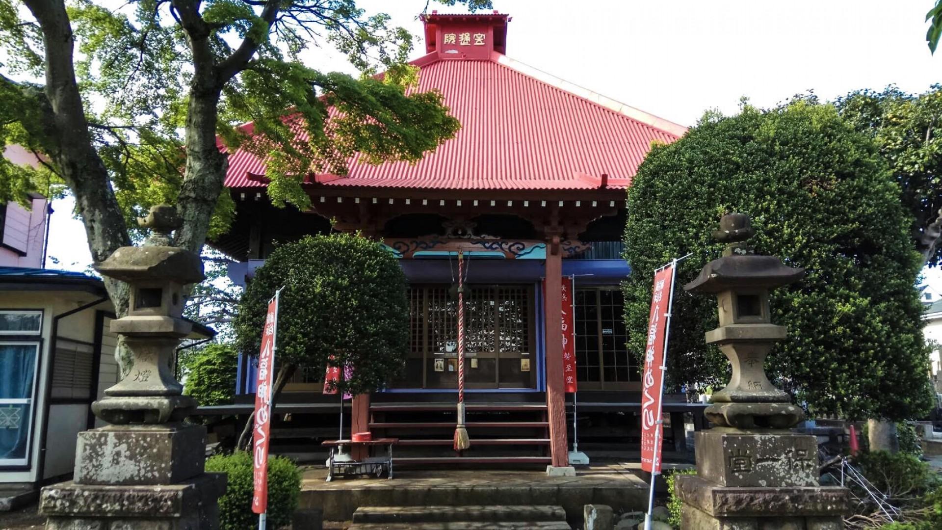 Myōkō-ji Tempel