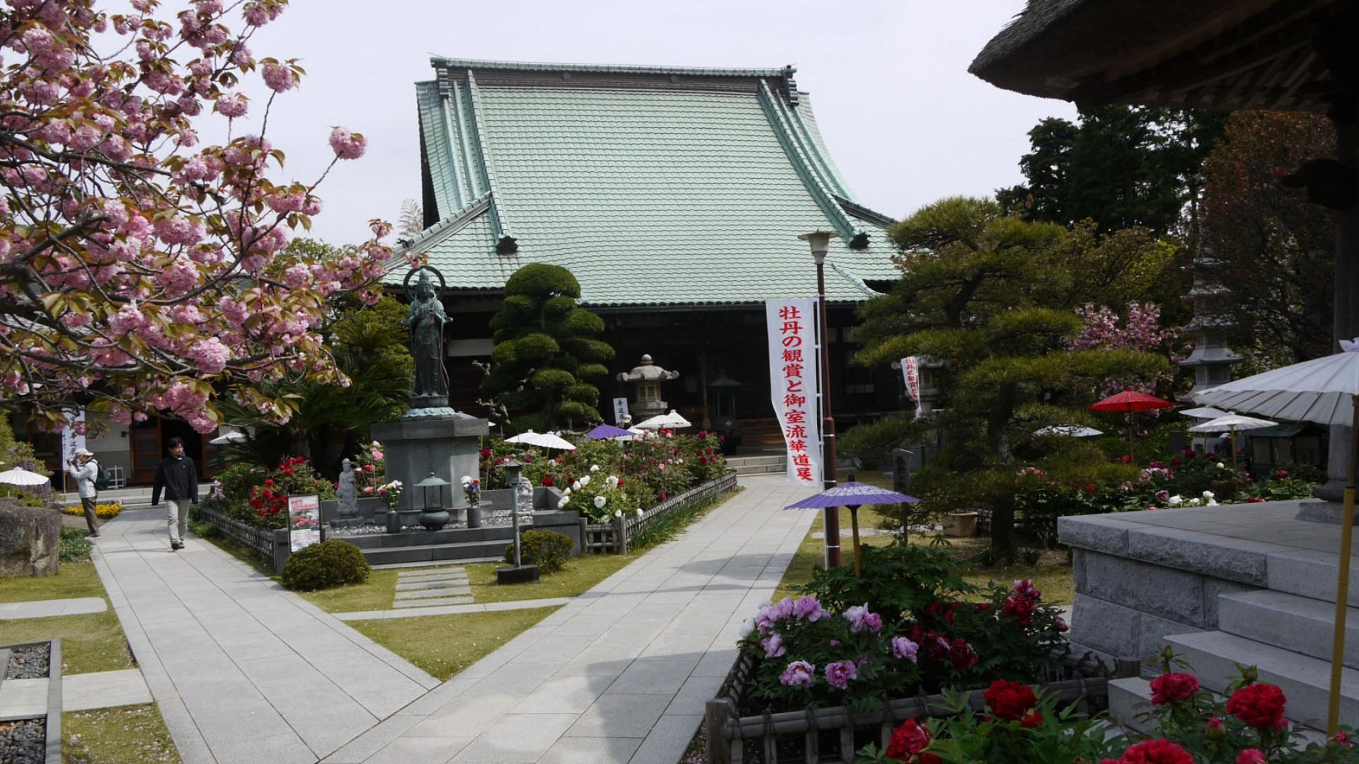 Ryūge-ji Tempel