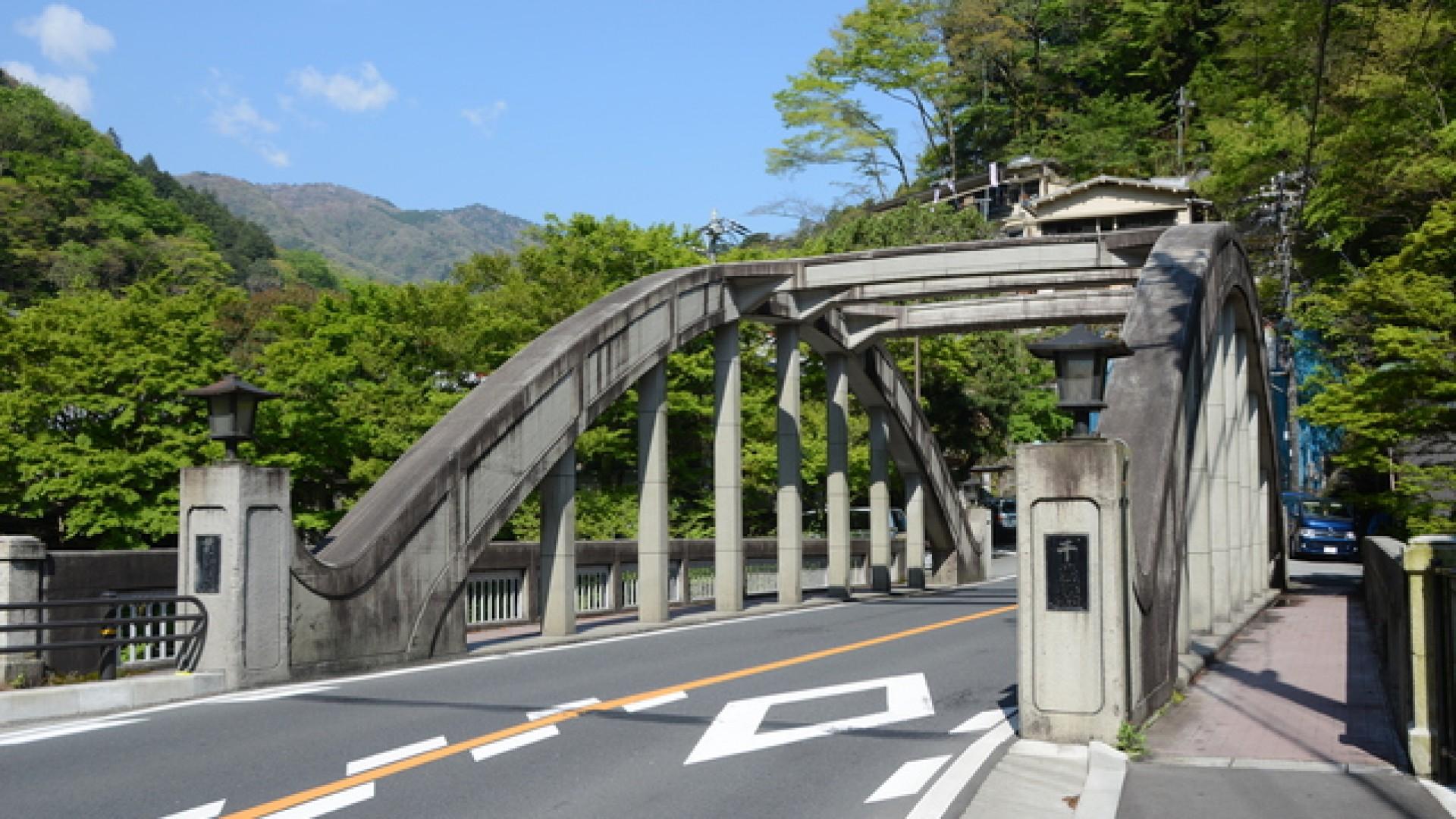 Cầu Chitose