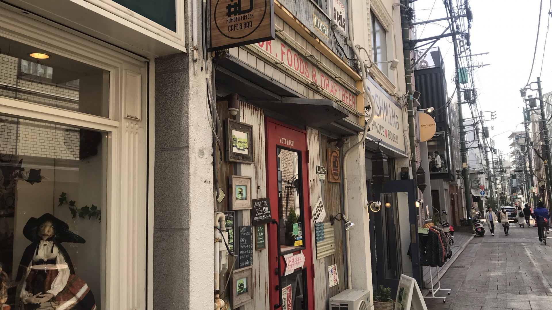 Motomachi Handwerks-Straßen